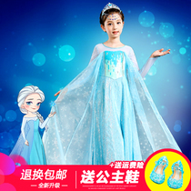 Frozen princess dress children's dress girls Aisha Aisha Elsa Elsa genuine skirt dress dress