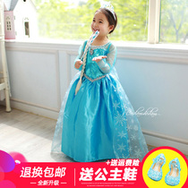 Frozen princess skirt girls spring and autumn children Aisha dress children's dress Aisha baby love sand skirt