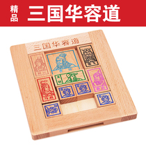 Childrens puzzle wooden Queen figure three huarongdao puzzle adult intelligence clearance desktop game Toys