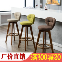 Solid wood bar chair American retro bar chair swivel high stool European-style backrest bar stool high stool simple reception chair