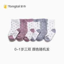 Tong Tai autumn and Winter new baby socks 0-1 years old men and women baby socks socks socks baby socks three pairs of equipment