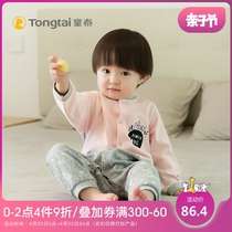 Tong Tai spring new baby clothes folio jumpsuit 3-24 months men and women baby casual clothes climbing clothes