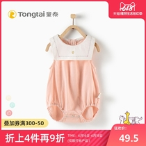 Tong Tai summer female baby sleeveless closed crotch Jersey baby 3-18 months sleeveless package fart clothing newborn conjoined clothing