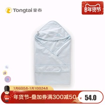 Tong Tai new Baby Hold be swaddle newborn cotton towel spring and summer thin blanket male and female baby cotton hold be