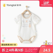 Tong Tai summer newborn baby half sleeve closed crotch Jersey 0-6 months male and female baby half sleeve fart clothing climbing clothes