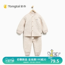 Donte autumn Winter new baby warm cotton set 1-3 years old male and female baby cotton underwear pants two-piece set