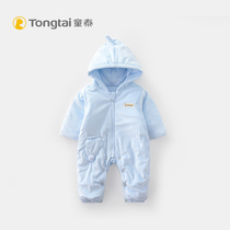 Tong Tai baby autumn and winter clothes cotton men and women baby cotton clothing jumpsuit newborn warm overalls out of clothes