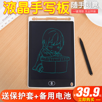 LCD handwritten plate childrens drawing board painting graffiti painting Blackboard drawing board electronic message Practice Writing board