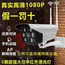 Bring your own AP hotspot camera no network plug memory card recording all-in-one machine can be connected to lanyon router waterproof.