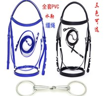 Equestrian supplies PVC water reins water bridle saddle fittings Sulema cages to send horses chewing