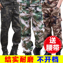 Overalls mens pants special forces tactical training pants loose wear-resistant clothing pants jungle military training camouflage pants