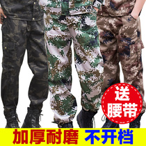 Overalls mens army pants special forces tactical training pants loose wear-resistant labor safety pants jungle military training camouflage pants