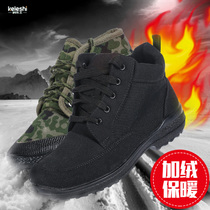 Military Cotton shoes mens Army shoes winter 07 high-top liberation shoes plus velvet thick wear-resistant rubber shoes canvas camouflage cotton shoes