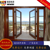 Shanghai weidun broken bridge aluminum doors and Windows sound and heat insulation casement window balcony windows aluminum doors and windows custom