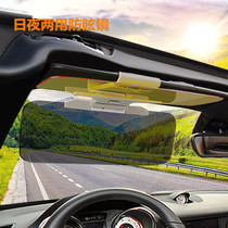 Car sunshade Goggles Front window decorative shading dual-use summer light plate truck bezel flash lamp remote