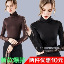 Autumn and winter high collar modern dance practice clothes lace long-sleeved national standard dance shirt modal tight bottoming shirt female