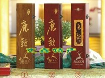 Special price Jilin deer whip gift box whole deer whip Changbaishan deer whip deer whip fidelity.