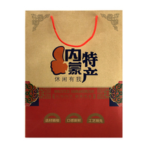 Mongolie intérieure specialty gift bag Sac À Main kraft paper bag gift gift must