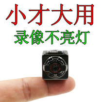 HD miniature Camera Small camera recorder mini camera pocket sports DV aerial shooting recorder