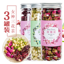 Luo shen rose tea dried rose tea girl combination conditioning endocrine health tea Beauty Tea woman