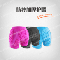 VPRO Thunder Tiger patinant hip guard hip skating adulte anti-lutte pantalons artistiques patinage protection de la hanche.