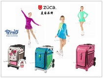 Genuine American Zuca Figure skating Shoe pack trolley box can be fitted with Jacksonedea Risport skates