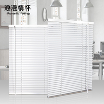 Blinds Curtain aluminum alloy hand pull lifting shading Office bathroom kitchen bedroom home free punching