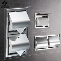 Into the wall tissue box concealed 304 stainless steel embedded double roll paper holder hotel toilet tissue holder toilet paper holder