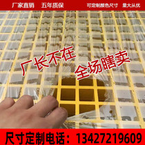 Car wash glass steel grille plate drains to the net to the cover plate breeding pigeons premises network Green Tree grate