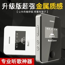 Mp3mp4 students Walkman boys and girls student music player Small mini portable motion card