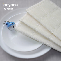 Another point of the kitchen cleaning cloth double-sided magic cloth thick white cleaning cloth is not easy to stick oil dish cloth 5
