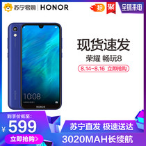 (New listing)Huawei HONOR glory play 8 smartphone official website genuine youth student mobile phone official flagship store Huawei mobile phone Play 7 glory 8X