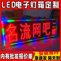 Custom-made LED electronic light box waterproof light box LED billboard door head sign ultra-thin light box