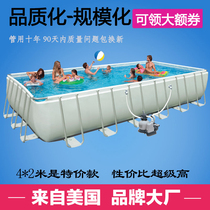 Bracket pool home adult childrens pool outdoor fish pool large paddling pool inflatable pool oversized