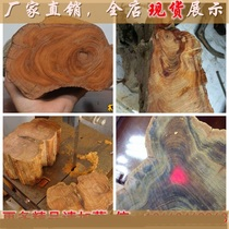Tai line cliff cypress material chenhua material cliff cypress hand string cliff cypress raw material root carving tumor scar material.