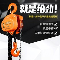 2018 hand-pull edourd household small 1 ton 2 tons 3 tons inverted chain lifting chain single double-chain manual hoist.