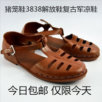 Liberation shoes male 3838 wear-resistant non-slip rubber hole shoes slippers old-fashioned sandals plastic nostalgia Army labor insurance
