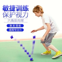 Hex-corner reaction ball changes to ball sensitive bounce basket-ball badminton tennis agile trainer child
