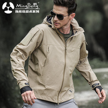 Archon spring and autumn Lightweight Tactical Jacket Mens Army fan Tactical Jacket outdoor windbreaker mountaineering jacket