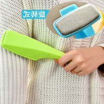 Anti-static soft sweeping bed brush clothes dust brush household woolen broom broom bed cleaning device