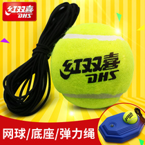 Red Double Happiness tennis trainer with line beginners practice device with rope single tennis with line rebound suit