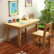 Solid wood children learning table primary school student writing desk chair combination Pine small square table kindergarten baby table