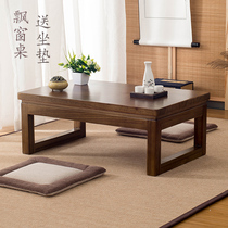 Solid wood bay window table simple tatami coffee table balcony small tea table National School table Japanese-style terrace Kang table low table