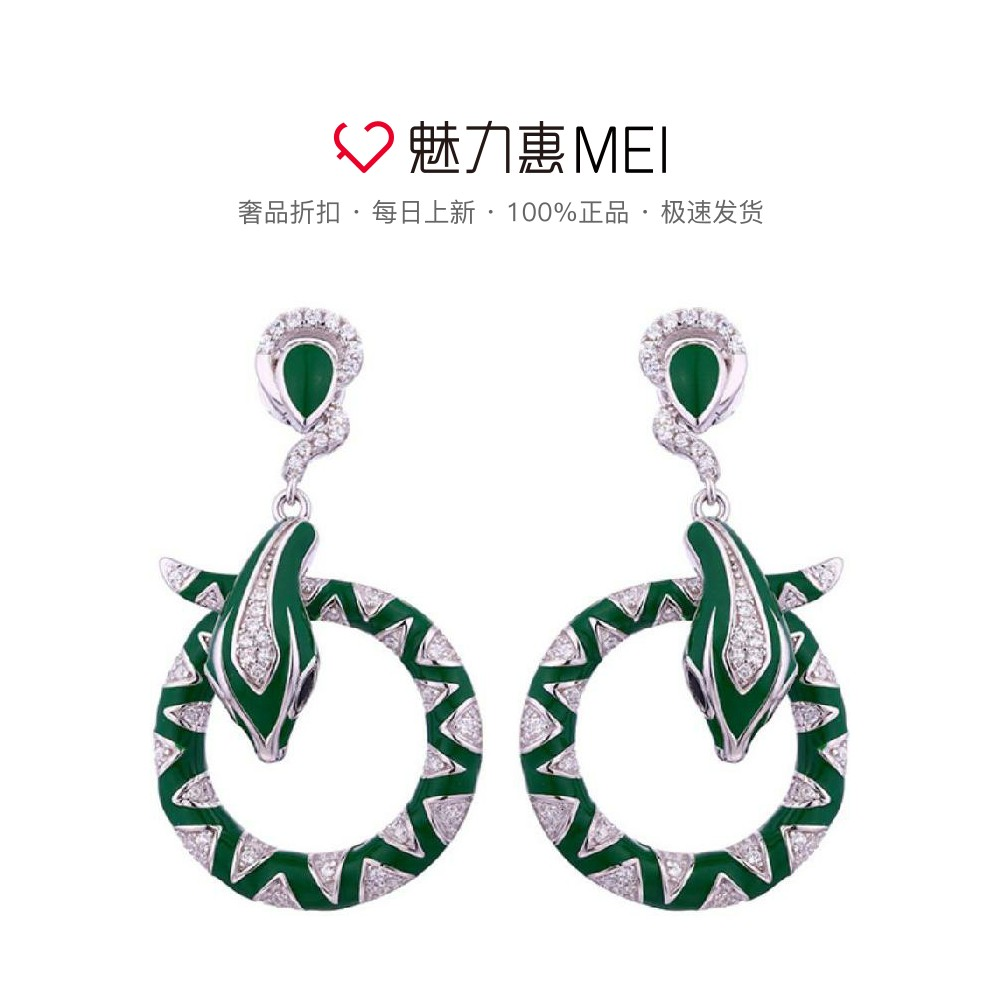 Viva python exotic emerald-encrusted diamond earrings.