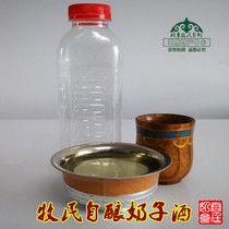 Milk wine pastoralists brewed Prairie milk wine Inner Mongolia Blue Flag specialty Chahar traditional milk food and dairy products 1 kg