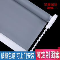 Lift roller blinds blinds custom advertising Office curtains shade bedroom bathroom insulation sunscreen pull