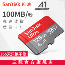 SanDisk 128g memory card high speed sd card class10 tf card mobile phone memory card tachograph card