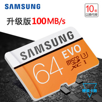 Samsung original 64g memory card TF mobile phone general high-speed class10 driving recorder storage Micro SD one