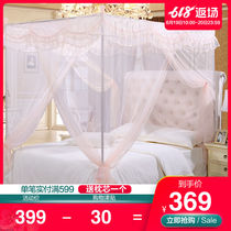 Rich Anna home textile sweet music mosquito net 1 8m bed double home court Princess wind Sherlock Princess landing account