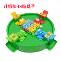Frog eat bean kindergarten baby parent-child interactive table game frog eat beads grab beads puzzle early teaching toys